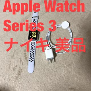 アップルウォッチ(Apple Watch)のApple Watch Series 3 プラスナイキ 42mm 美品(スマートフォン本体)