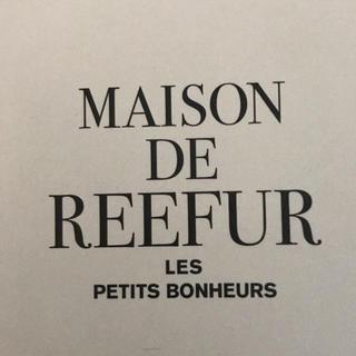 メゾンドリーファー(Maison de Reefur)の☆mi様専用ページ☆(ショップ袋)
