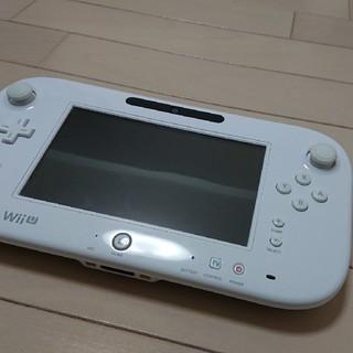 ウィーユー(Wii U)の即決可・送料無料・wiiU ゲームPad ホワイト(家庭用ゲーム本体)