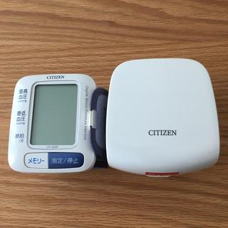 シチズン(CITIZEN)のCITIZEN 手首式血圧計(その他)