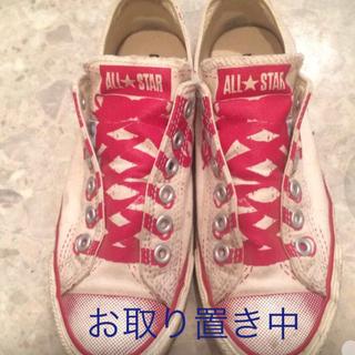 コンバース(CONVERSE)のCONVERSE ALL☆STAR(スニーカー)
