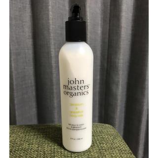 ジョンマスターオーガニック(John Masters Organics)の新品ジョンマスタ オーガニックボディローション(ボディローション/ミルク)