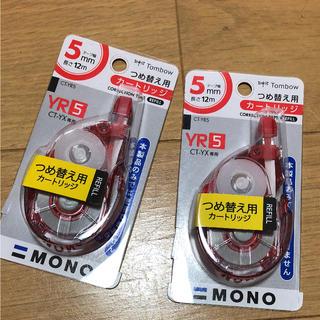 トンボエンピツ(トンボ鉛筆)のMONO 修正テープ YR-5 詰替カートリッジ 2個(消しゴム/修正テープ)