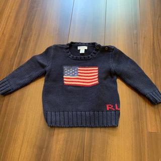 ラルフローレン(Ralph Lauren)のRalph Laurenラルフローレンベビーニットセータートップス 18m75㎝(ニット/セーター)