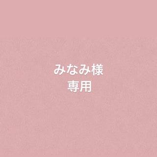 ワンアフターアナザーナイスクラップ(one after another NICE CLAUP)のナイスクラップ  (その他)