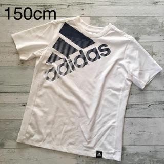 アディダス(adidas)のadidas アディダス メッシュ Tシャツ 150cm 美品(Tシャツ/カットソー)
