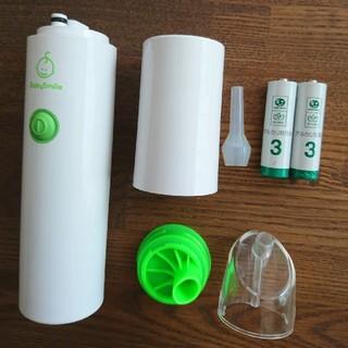 ベビースマイル 電動鼻水吸引器 S-302(鼻水とり)