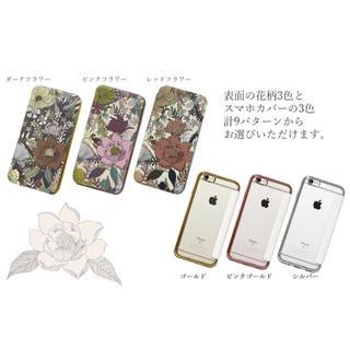 679c7ab1e3 25ページ目 - iPhone 6(iPhone 6 Plus)の通販 100,000点以上(スマホ ...