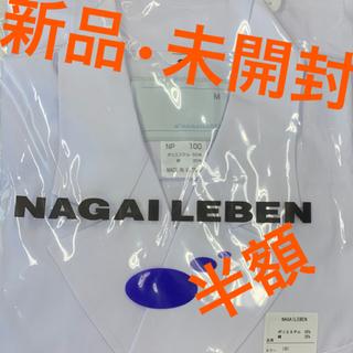 ナガイレーベン(NAGAILEBEN)のナガイレーベン  メンズ M sizeドクター 白衣 (その他)