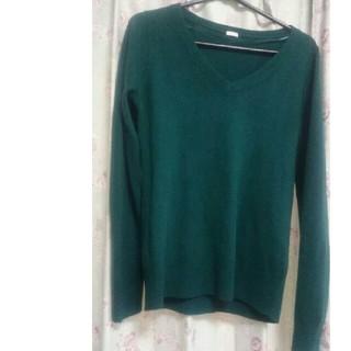 ジーユー(GU)のVネックセーター(ニット/セーター)