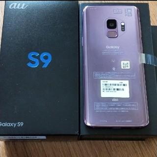 au GALAXY S9 SIMフリー(スマートフォン本体)