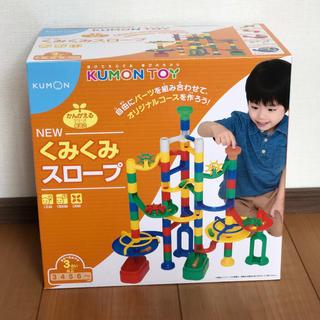 トイザらス - KUMON クモン くみくみスロープ 知育玩具