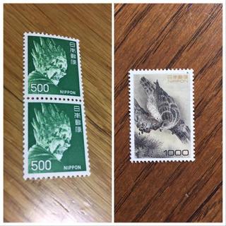 切手(その他)