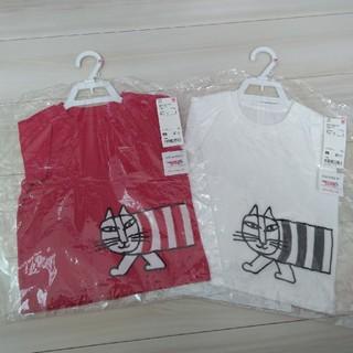 リサラーソン(Lisa Larson)の新品☆リサラーソンTシャツセット(Tシャツ/カットソー)