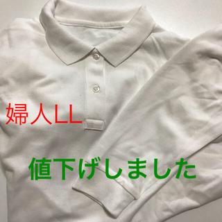 セシール(cecile)の婦人長袖ポロシャツ(白)(ポロシャツ)