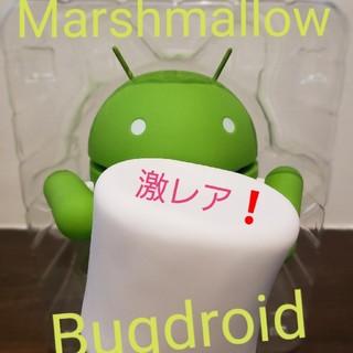 ドロイドくん Marshmallow(マシュマロ)フィギュア