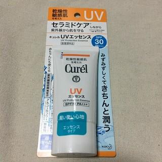 キュレル(Curel)のキュレル UV エッセンス(日焼け止め/サンオイル)