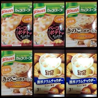 なおい様専用(インスタント食品)