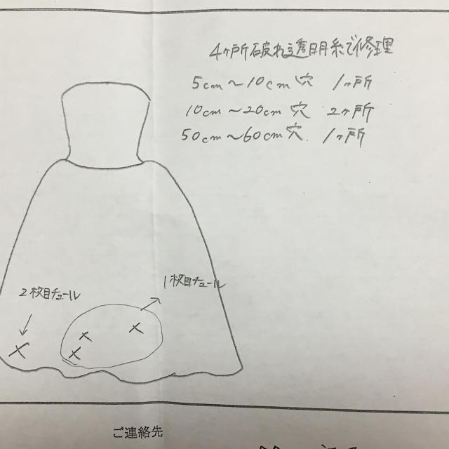 Vera Wang(ヴェラウォン)のvera wang バレリーナ 1g029  us2 レディースのフォーマル/ドレス(ウェディングドレス)の商品写真