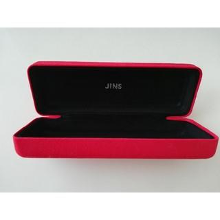 ジンズ(JINS)のJINS メガネケース 赤 ケースのみ(サングラス/メガネ)