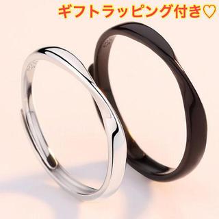 指輪 ペアリング メンズ レディース シルバー リング 【ギフトラッピング付き】