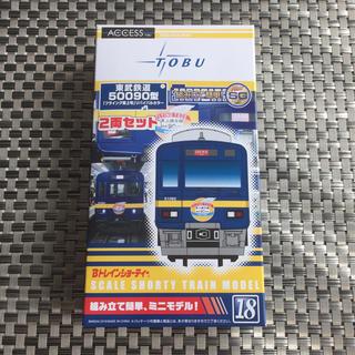 バンダイ(BANDAI)の東武鉄道50090型 Bトレインショーティー(鉄道模型)