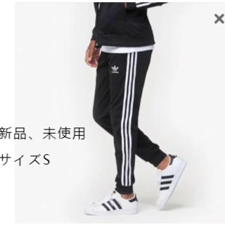 アディダス(adidas)のadidas トラックパンツ☆☆新品☆☆S(スラックス)