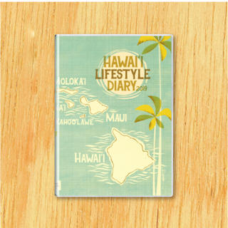 Hawaii lifestyle diary 2019(カレンダー/スケジュール)