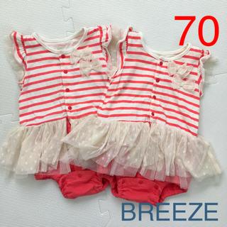 ブリーズ(BREEZE)のブリーズ チュチュロンパース 70 2枚セット(ロンパース)