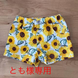 西松屋 - サイズ90 ショートパンツ