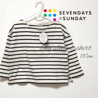 セブンデイズサンデイ(SEVENDAYS=SUNDAY)のセブンデイズサンデイ ボーダーT(Tシャツ/カットソー)