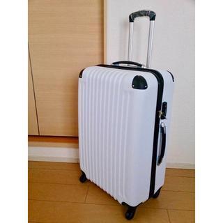 ☆新品☆ 軽量スーツケースMサイズ 伸縮ハンドル 3段階ホワイト(スーツケース/キャリーバッグ)