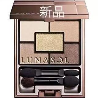 LUNASOL - ◆新品◆ ルナソル スパークリングアイズ #01