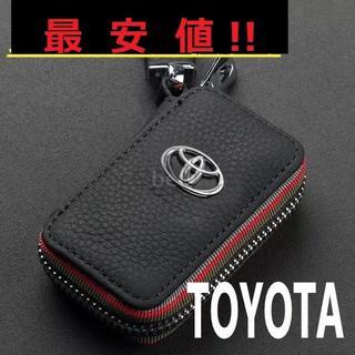 トヨタ(トヨタ)のトヨタ ロゴ付きスマート キーケース(キーケース)