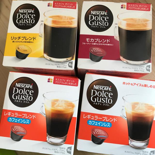 Nestle(ネスレ)のネスカフェ ドルチェグスト コーヒーカプセル 食品/飲料/酒の飲料(コーヒー)の商品写真