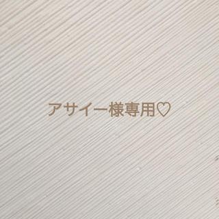 アサイー様専用♡ポストカード 36周年(写真/ポストカード)