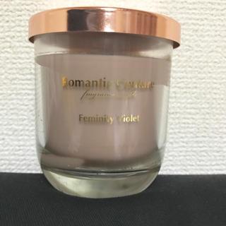 フランフラン(Francfranc)のフランフラン アロマキャンドル feminity violet(キャンドル)