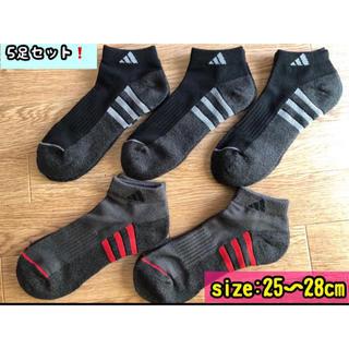 アディダス(adidas)のadidas メンズ用靴下 【5足セット】25〜28cm(ソックス)