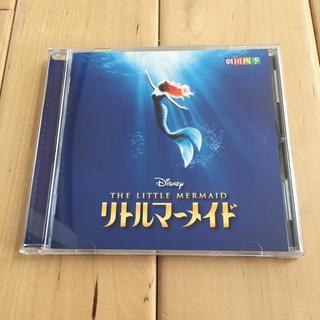 ディズニー(Disney)のリトルマーメイド  劇団四季(ミュージカル)