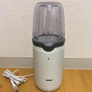 イワタニ(Iwatani)のイワタニ ミルサー IFM-720G(ジューサー/ミキサー)