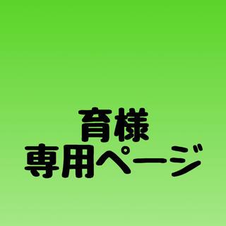 窪田正孝8枚 山崎賢人7枚サイン入  硬質ケースなし(その他)