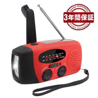 防災ラジオ 東‐120(ラジオ)
