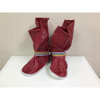 雨用 シューズ カバー スカーレット色 靴のまま 大雨 サイズ M(レインブーツ/長靴)
