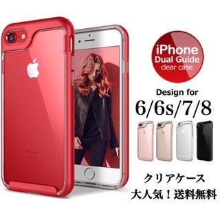 全5色⭐️売り切れ続出⭐️クリアケースiPhone6/6s/7/8/Plus/X(iPhoneケース)