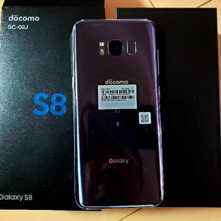 サムスン(SAMSUNG)の新品同様 GalaxyS8 SIMロック解除済み IMEI○(スマートフォン本体)