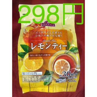 レモンティー400g=30杯分  おまとめ時の割引単価298円(茶)