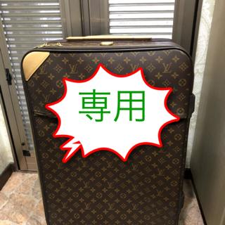 ルイヴィトン(LOUIS VUITTON)の美品✨ルイヴィトン  モノグラムペガス65(トラベルバッグ/スーツケース)