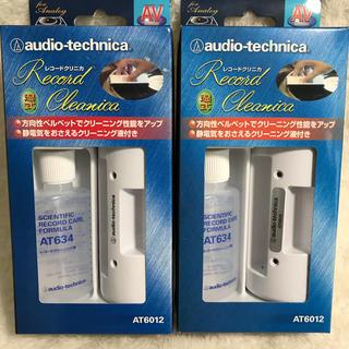 audio-technicaAT6012レコードクリーナー (その他)