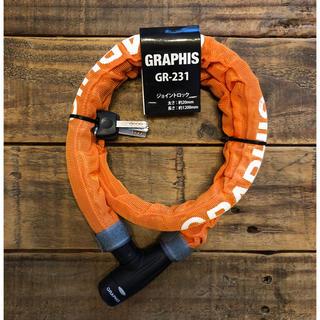 GRAPHIS 自転車鍵(セキュリティ)