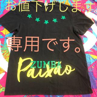 Zumba - ZUMBAウェア